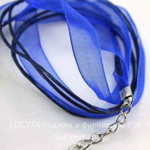 Шнур с замком и цепочкой синий (капрон + вощеный шнур) 41 см