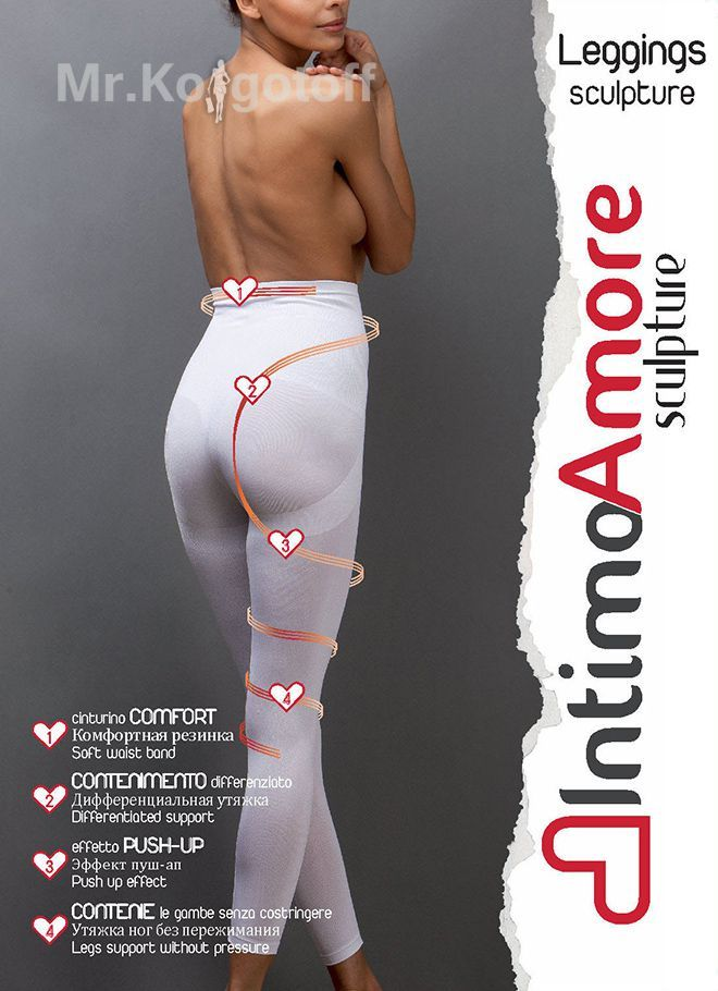 Леггинсы Intimo Amore Leggings Sculpture