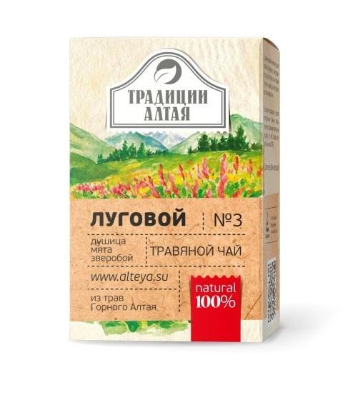 Травяной чай Луговой Традиции Алтая фото1