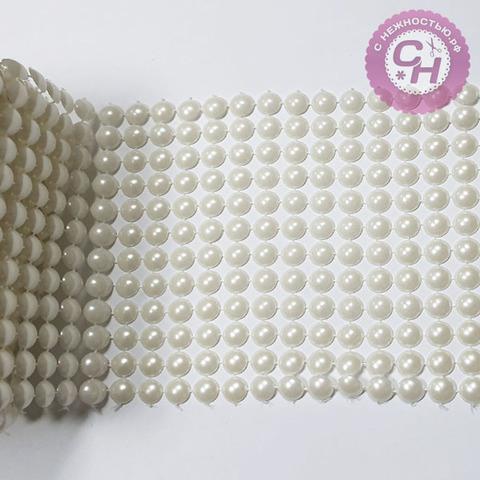 Лента полужемчужная 12 рядов, ширина 12 см, диаметр 8 мм, цена за 50 см.