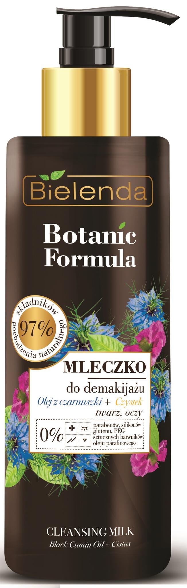 BOTANIC FORMULA Очищающее молочко для  демакияжа ЧЕРНЫЙ ТМИН+ЛАДАННИК, 200мл