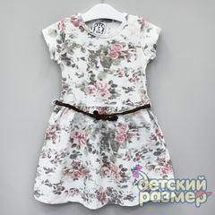 Платье (ремешок)