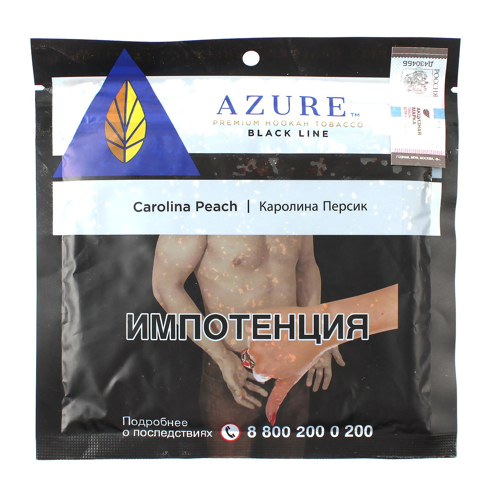 Табак для кальяна Azure Black Line Carolina Peach 100 гр