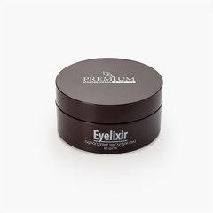 Гидрогелевые маски для глаз Eyelixir (60 шт)