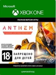 Xbox One Anthem: издание «Легион Рассвета» (цифровой ключ, русская версия)