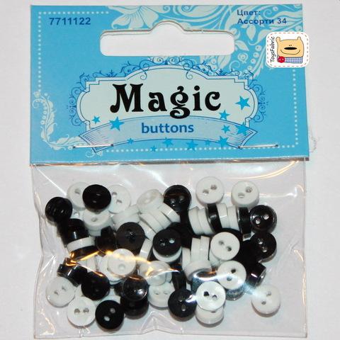 Набор мини пуговиц Magic (ВМ01) ассорти №34