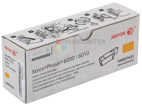 Xerox 106R01633