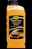 Астрохим Active Foam АС-440 - Жидкий воск (1л)