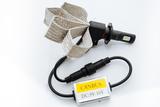 Комплект LED ламп головного света C-3 H7, Flex (гибкий кулер) сhip PHILIPS