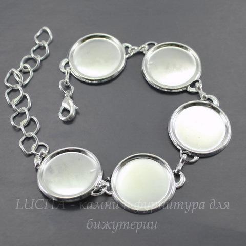 Основа для браслета с 5 сеттингами для кабошона 18 мм, 25 см (цвет - серебро)