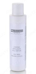 Комбинированный пилинг-лосьон для жирной кожи (Eldan Cosmetics | Le Prestige | Oily skin peeling lotion), 100 мл