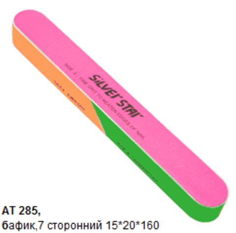 СС Бафик AT 285,  7 сторонний 15*20*160