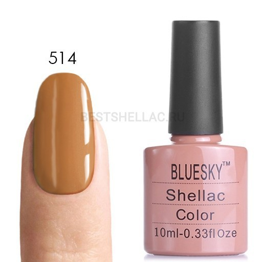 Bluesky shellac Гель-лак Bluesky № 40514/80514 Cocoa, 10 мл 514.jpg