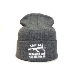 Вязаная шапка с вышивкой Калашников  (АК 47) серая