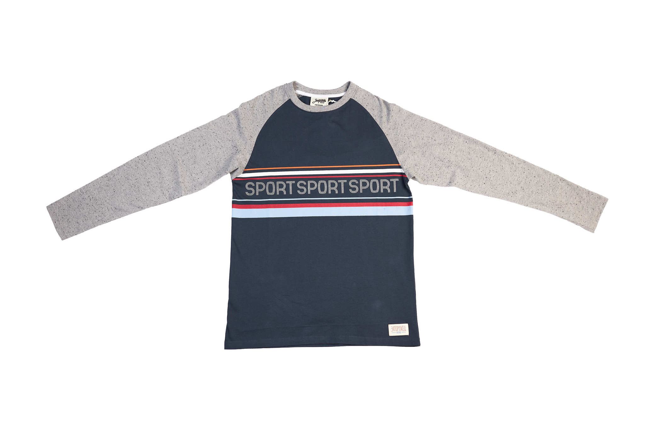 Лонгслив ЗАПОРОЖЕЦ Sport 1 Blue Dusk/Grey Sperkale