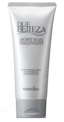 Сыворотка-кондиционер с эффектом влажно блестящих, напитанных волос (Wamiles | Уход за волосами | Belleza Moist Hair Treatment), 200 мл.