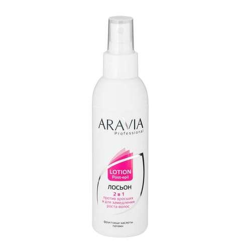 Aravia Professional Лосьон 2 в 1 против вросших волос с фруктовыми кислотами 150 мл