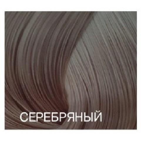 Серебряный микстон Бутикле 100 мл краска для волос