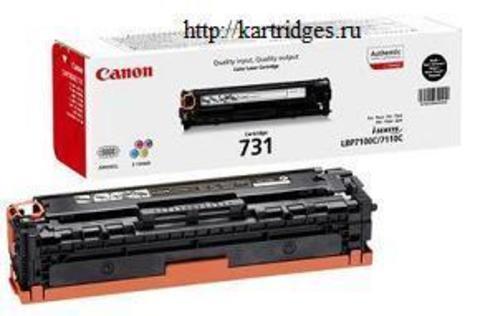Картридж Canon Cartridge 731Bk / 6272B002