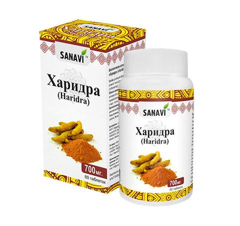 Харидра Санави, Haridra Sanavi, 700 мг. 60 таб.