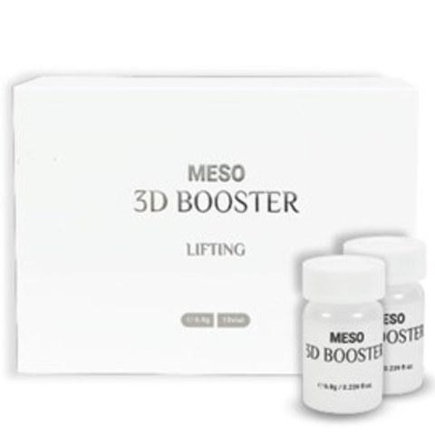 Мезо сыворотка PHYSIOLAB MESO 3D Booster Lifting 1 упаковка (10 ампул по 6,8 мл)