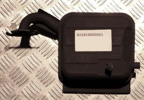 Глушитель DDE GG950