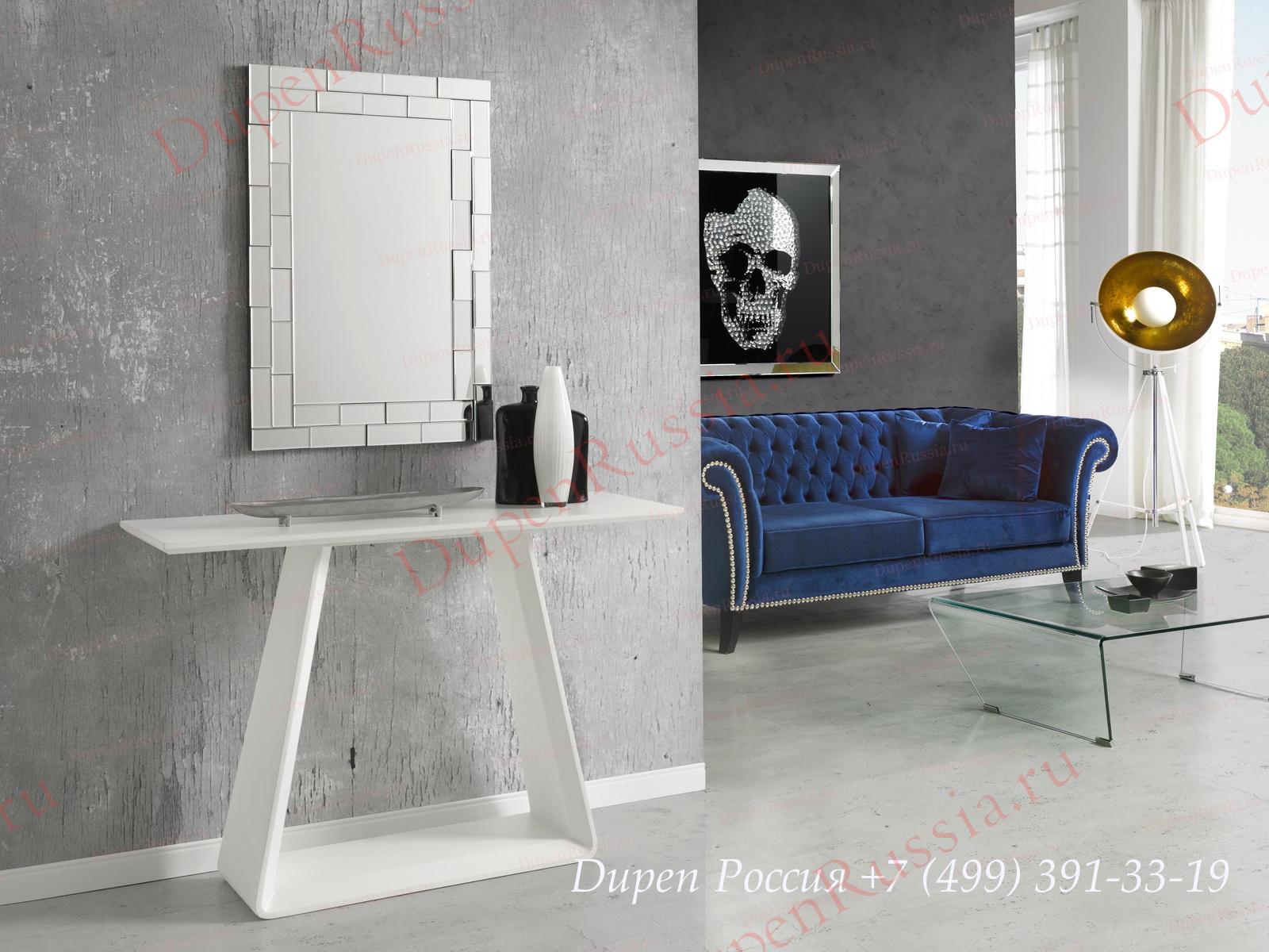 Зеркало DUPEN (Дюпен) E-116, консоль DUPEN CON-110