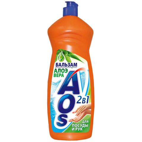 Средство для мытья посуды AOS Бальзам Алоэ вера 900мл.