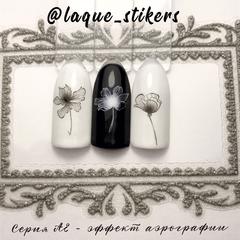 Слайдер дизайн #АЕ-05 черный