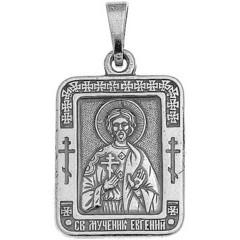 Святой Евгений. Нательная икона посеребренная.