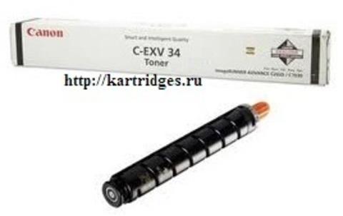 Картридж Canon C-EXV-34Bk / 3782B002 (C-EXV34, C-EXV-34, C-EXV34Bk)