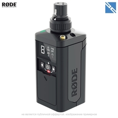 Адаптер Rode TX-XLR Wireless Transmitter для подключения к RodeLink цифровой беспроводной системе