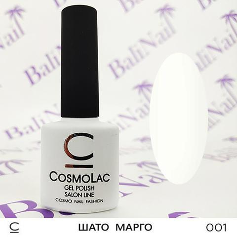 Гель-лак Cosmolac 001 Шато Марго