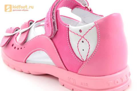 Босоножки для девочек из натуральной кожи с открытым носом на липучке Тотто, цвет розовый. Изображение 14 из 15.