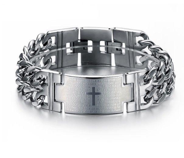 BM256 Массивный стальной браслет - цепь с широкой пластиной с крестом и молитвой (22 см) фото 01