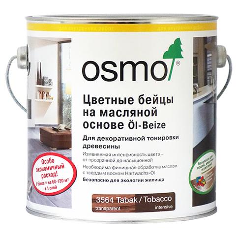 Цветные бейцы (морилки) OSMO Ol-Beize