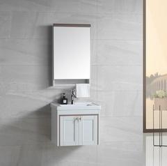 Комплект мебели для ванны River SOFIA  505 BG бежевый