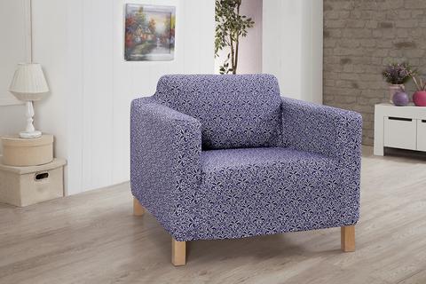 Чехол для кресла SUNRISE
