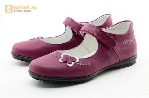Туфли Тотто из натуральной кожи на липучке для девочек, цвет Лиловый,  10204C. Изображение 6 из 16.