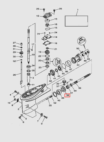 Шестерня передней передачи  26T для лодочного мотора T40 Sea-PRO (23-38)