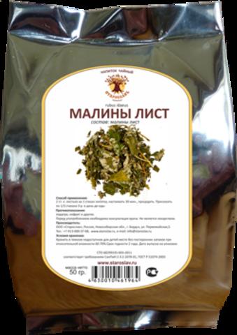 Малина лист 50 гр