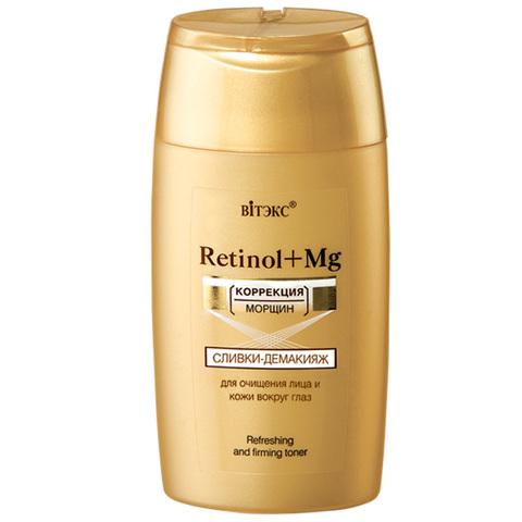 Витэкс Retinol+Mg Сливки – демакияж для очищения лица и кожи вокруг глаз 150 мл