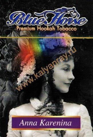 Blue Horse Anna Karenina