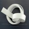 Шнур замшевый (искусств), 20х1,4 мм, цвет - белый, примерно 1 м