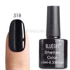 Гель-лак Bluesky № 40518/80518 (LV 178) Black Pool, 10 мл