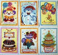 036_6609 Набор  6 открыток-аппликаций