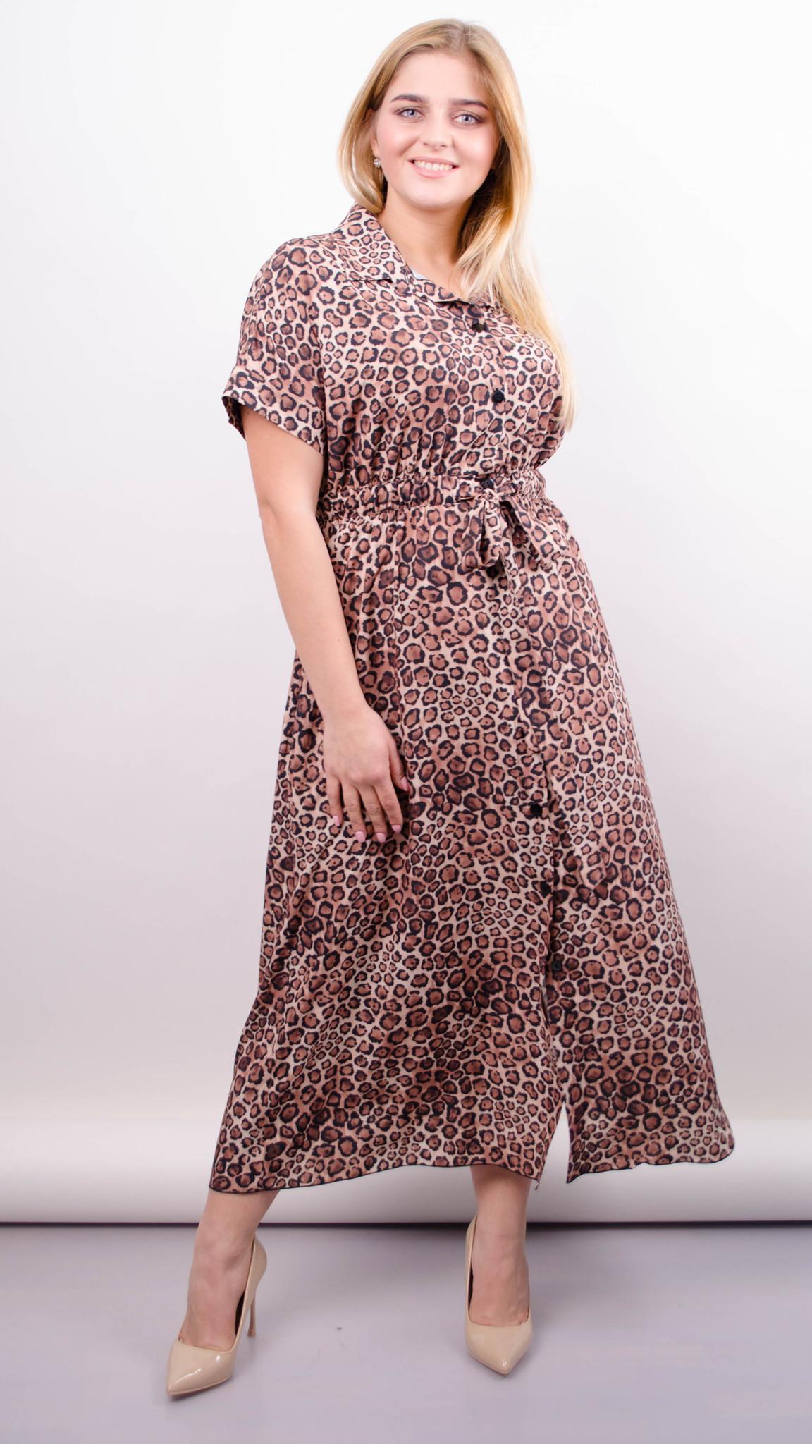 7c0a0954453315c Сара. Стильное миди платье для полных. Леопард. - купить по выгодной ...