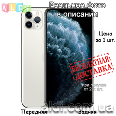 3D Гидрогель пленка Iphone 11 pro MAX защитная Hydro Gel Film (передняя/задняя/комплект)