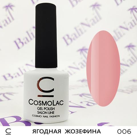 Гель-лак Cosmolac 006 Ягодная Жозефина