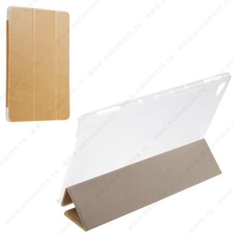 Чехол-книжка пластиковый для планшета Xiaomi Mi Pad 4 Plus золото